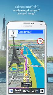 GPS Navigation & Maps Sygic - screenshot thumbnail