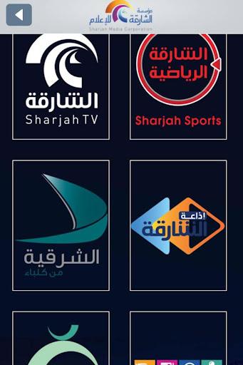 Sharjah Media Corporation