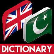 Offline English to Urdu Dict.