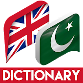 Offline English to Urdu Dict.