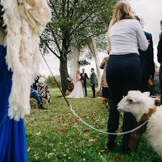 Wedding photographer Anastasiya Mikhaylina (mikhaylina). Photo of 31.03.2018