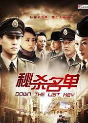 Down the List Hey China Drama