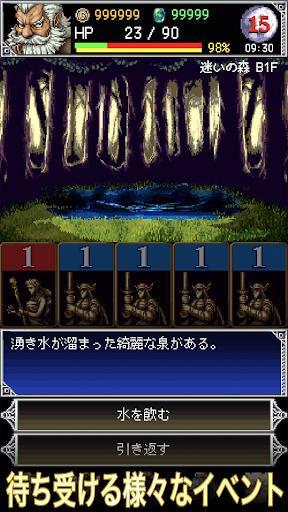 DarkBlood2 screenshot 9