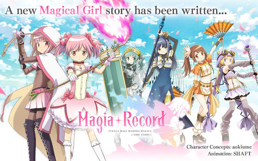 Magia Record English fond d'écran 1