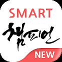 유진투자증권 New스마트챔피언 icon