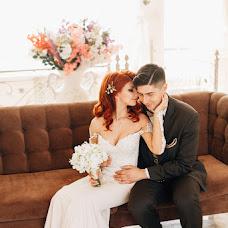 Wedding photographer Aleksandr Polosin (tomcat). Photo of 04.05.2018