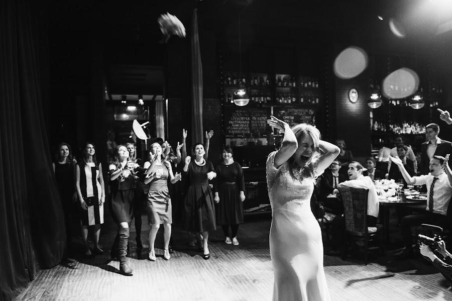 Wedding photographer Vitaliy Zimarin (vzimarin). Photo of 05.04.2016