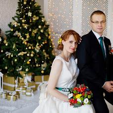 Wedding photographer Yuliya Melenteva (Yuklaia). Photo of 27.01.2016