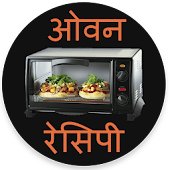 Microwave Oven Recipes in Hindi