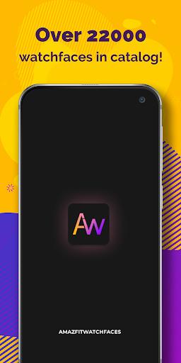AmazFaces screenshot 1