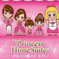 ママ プリンセス 姫 スイート