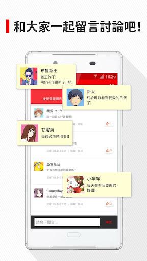 comico u514du8cbbu5168u5f69u6f2bu756b 2.2.0 screenshots 5