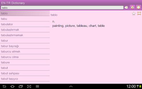 English Turkish Dictionary - screenshot thumbnail