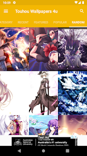Touhou Wallpapers 4u Screenshot