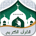 Al Quran Pro - Read Quran Offline, MP3 Quran Full icon