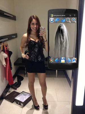 Add ghost to a photo - screenshot