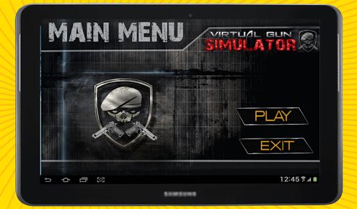 虚拟枪模拟器 - 免费