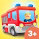 小さな消防署 - 消防車 & 消防士 - Androidアプリ