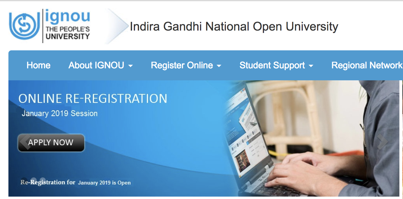 IGNOU Admission Form