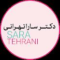 دکتر سارا تهرانی - پوست،مو،زیبایی icon