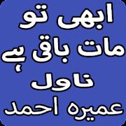 Abhi Tou Maat Baqi Hai Urdu Novel By Umera Ahmed