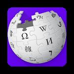 Wiki Read 0.1.1