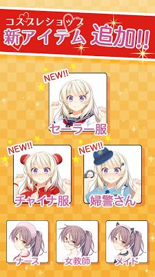 みみふく~人気声優と無料で擬似電話ゲーム!~ - screenshot