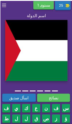 تحدي علم اي دولة 7.9.3z screenshots 1