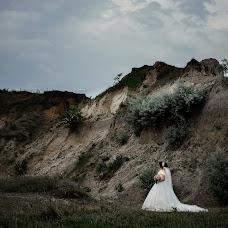 Wedding photographer Aleksey Chipchiu (mailin315). Photo of 09.07.2018