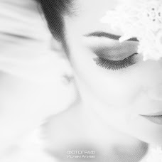 Wedding photographer Islam Aliev (Aliev). Photo of 30.01.2015