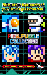PIXEL PUZZLE COLLECTION 7