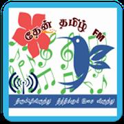 Thentamil FM