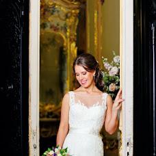 Wedding photographer Ivan Kononov (offlinephoto). Photo of 28.10.2016
