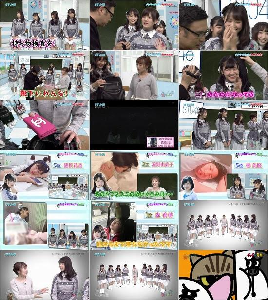 (TV-Variety)(720p) STU48 – ミュージャック 180126
