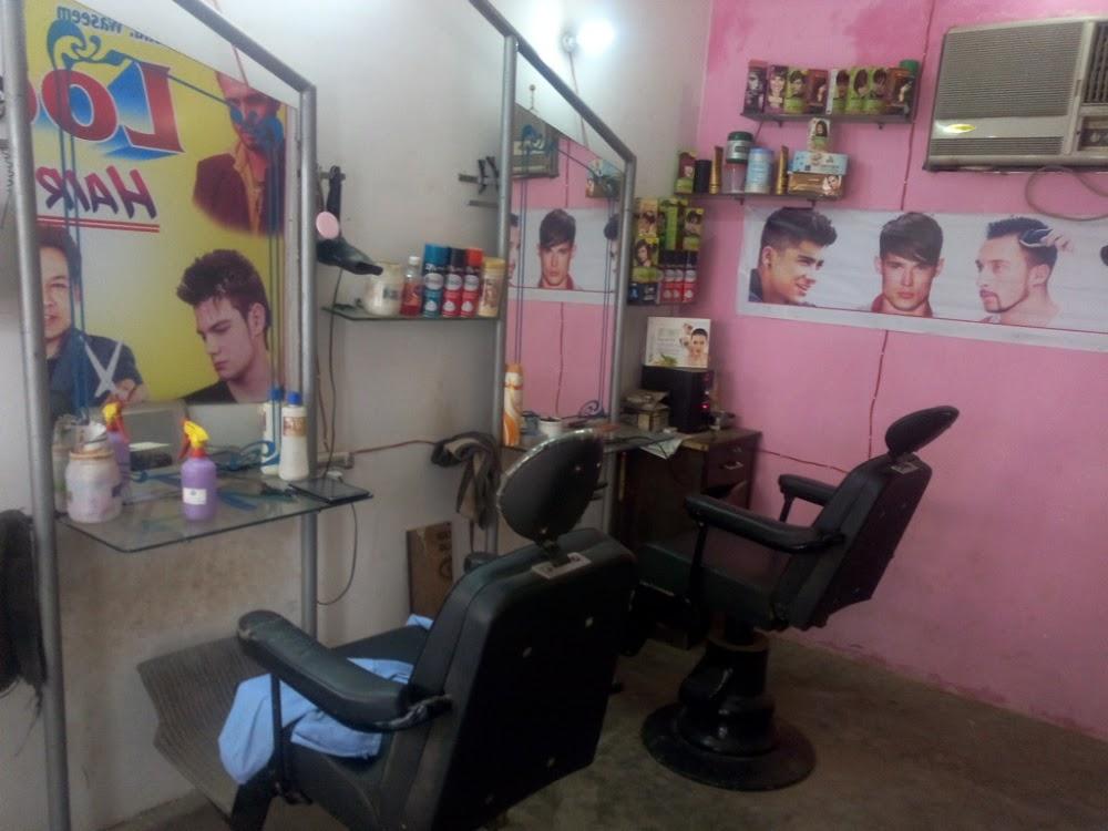 Photos Of New Look Hair Style Salon Crossings Republik Ghaziabad Magicpin