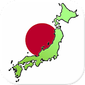 Prefectures of Japan - Quiz on Maps and Capitals