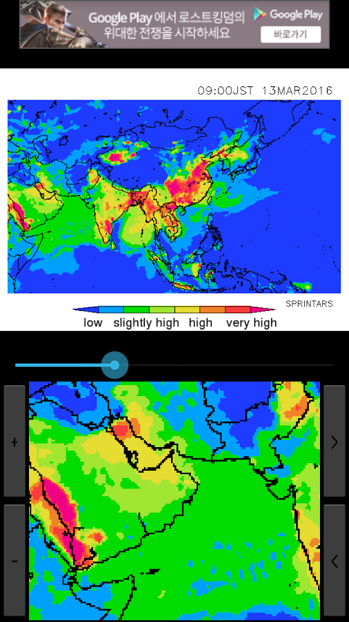 PM2.5(Air Quality)-(East) Asia- screenshot