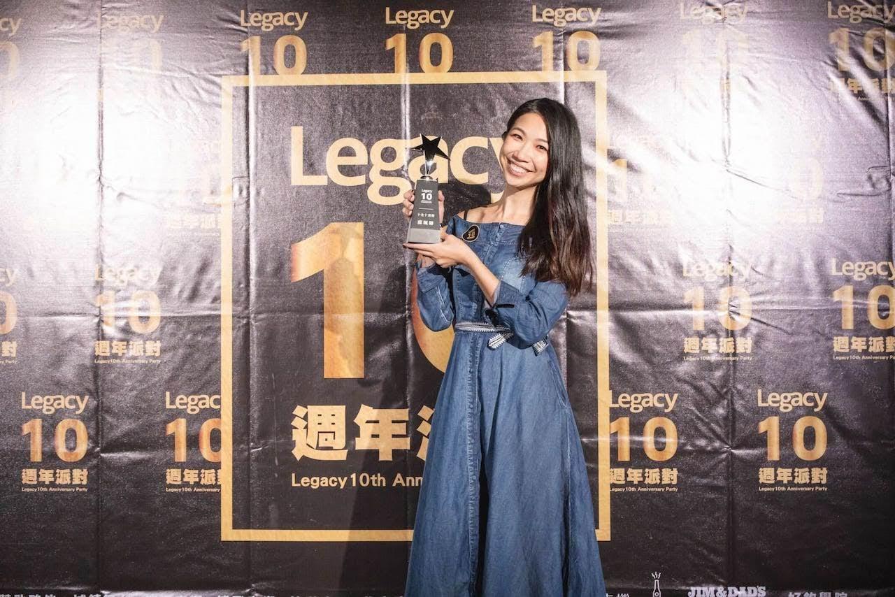 Legacy 「十全十美」奬冠軍得主蘇珮卿,演出次數高達22場!