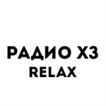 Радио ХЗ Relax Icon