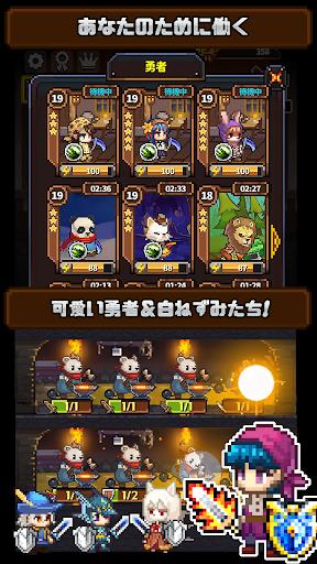 カジカジドラゴン screenshot 3
