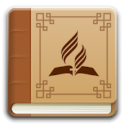 Beliefs of 7th Day Adventists