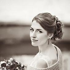 Wedding photographer Nika Zavyalova (Fotlisa). Photo of 20.02.2015