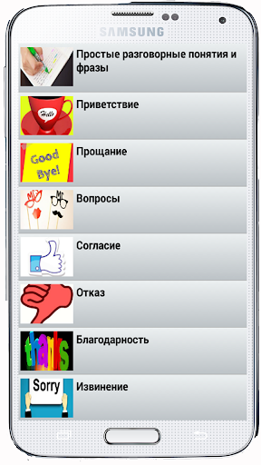 download Quadratura