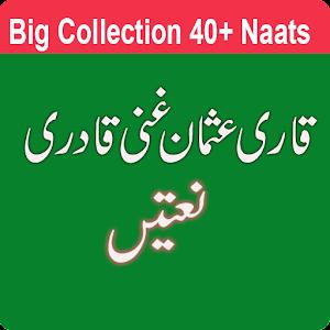 download Qari Usman Ghani Qadri Naats apk