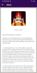Palmistry & Daily Horoscope & Coffee Cup Readings 4