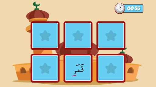 Elifba Oyunu screenshots apkspray 6