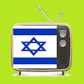 Israel Radio & Songs