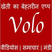 VoLo-खेती का बेहतरीन एप्प (वीडियो | समाचार | मंडी)