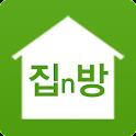 집n방-원룸,투룸,아파트,오피스텔,부동산 전월세 앱 icon