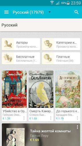 eReader Prestigio: Читалка скачать на планшет Андроид